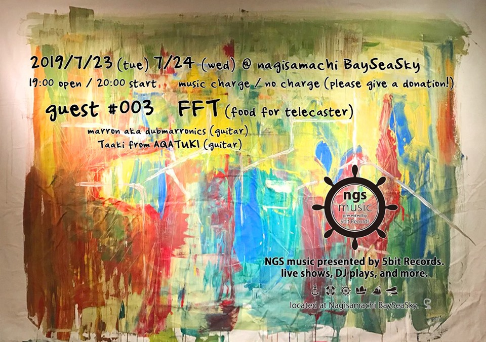 19.7.23 NGS music live ! #003 FFT