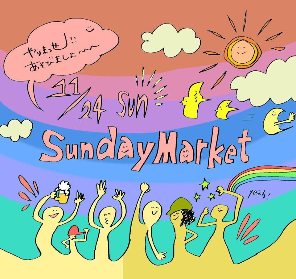 19.11.24 Sun. exodus Sunday Market 2019秋