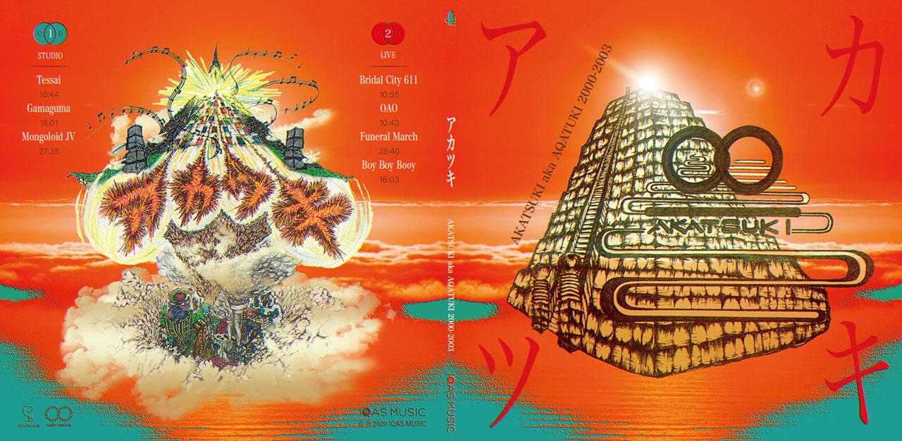 7人編成時代の初期アカツキの幻の音源(CD2枚組・2時間超)が遂にリリース!
