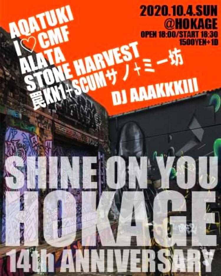20.10.4(Sun.)SHINE ON YOU@HOKAGE