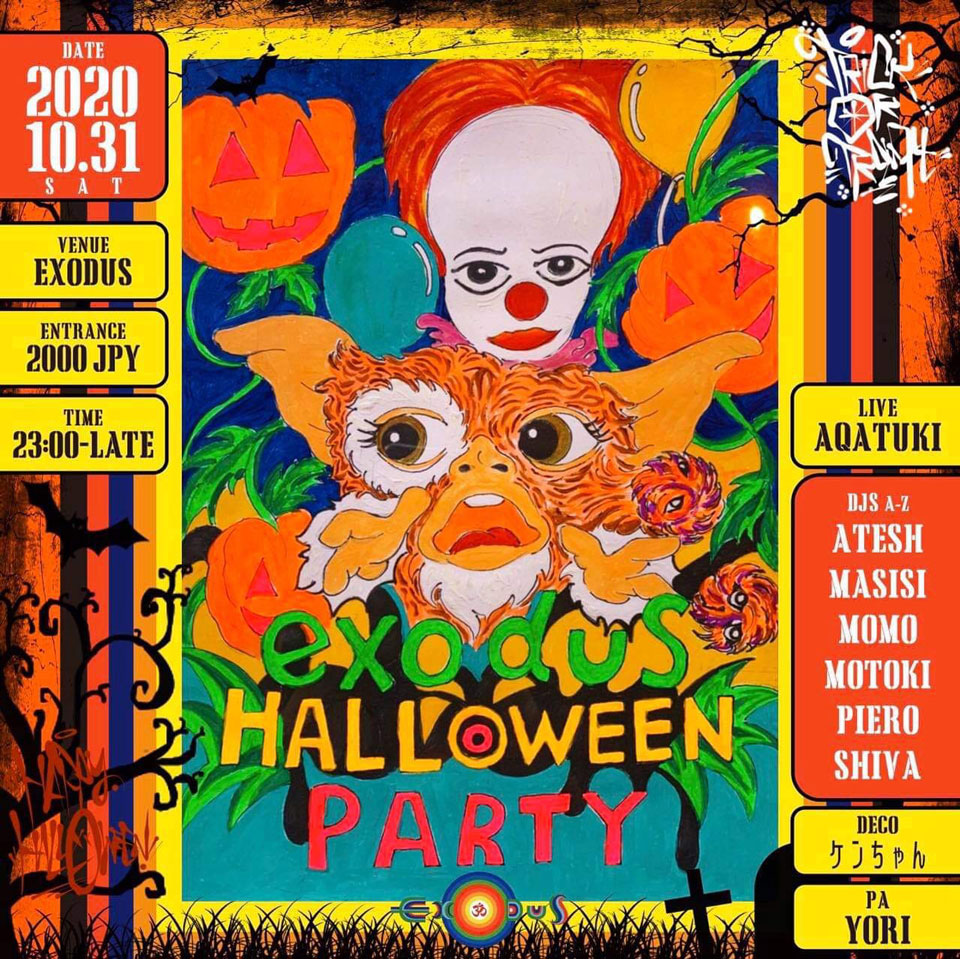 20.10.31 Sat. exodus HALLOWEEN PARTY