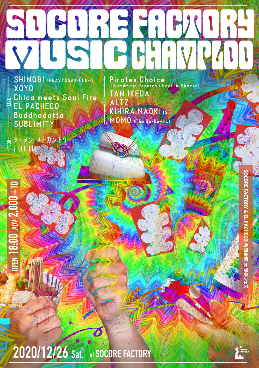 20.12.26(Sat)SOCORE FACTORY MUSIC CHAMPLOO vol.3